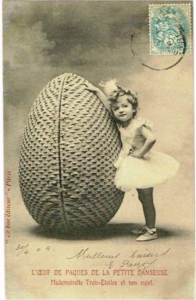画像1: 卵から生まれた可愛いバレリーナ (1)