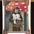 画像2: Postcard  クリスマス 手紙を持つ女の子 キノコ  (2)