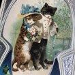 画像2: Postcard New Year 正装してお出かけする猫たち  (2)