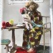画像1: Postcard  お人形さんと着物姿の女の子 イギリス (1)