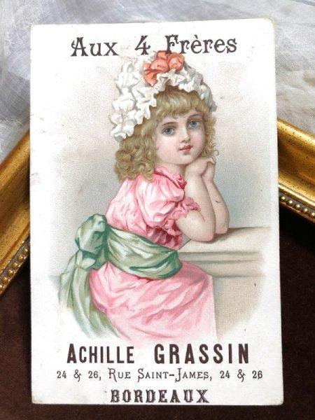 画像1: Victorian Trade Card ピンク色のドレスの女の子 フランス (1)