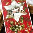 画像1: Postcard クリスマス ヤドリギと雪景色の街 アメリカ1909年 (1)