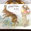 画像1: Postcard  イースター 卵を運ぶウサギさんの親子  (1)