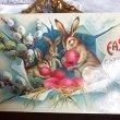 画像1: Postcard  イースター 赤い卵を抱くウサギさん (1)