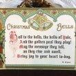 画像1: Postcard クリスマスベルの詩 ポエム M.Bryant 1912年 (1)