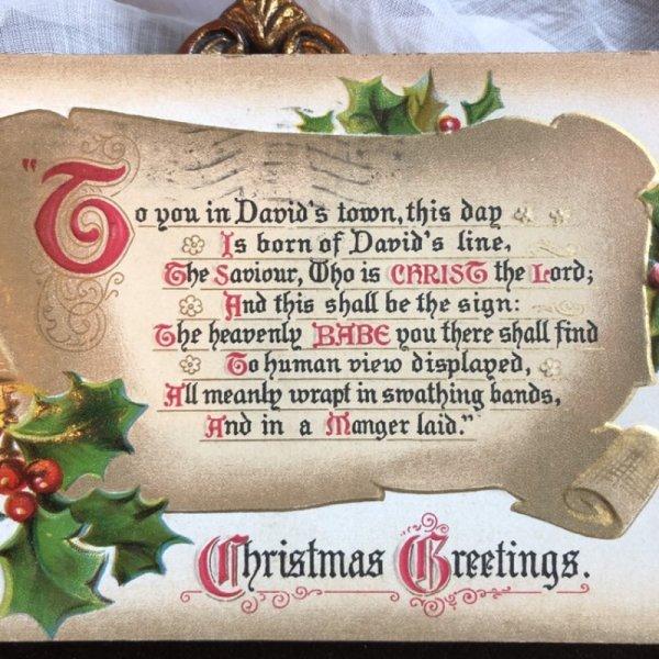 画像1: Postcard クリスマス ホーリー アメリカ1911年 (1)