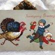 画像1: Postcard 感謝祭 サンクスギビング 七面鳥に追いかけられる子ども 1907年 (1)