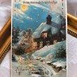 画像3: Postcard クリスマス 雪景色の家 透かし仕掛け (3)