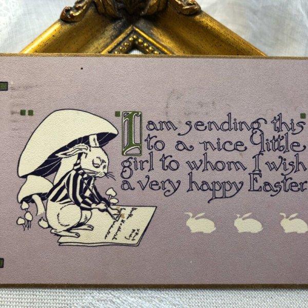 画像1: Postcard イースター 手紙を書くウサギさん キノコ 1915年 (1)