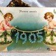 画像1: Postcard  新年祝い フランス1905年 Ellen Clapsaddle (1)