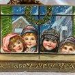 画像1: Postcard  新年祝い 窓をのぞき込む子どもたち  (1)