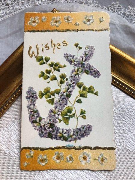 画像1: ▼SALE 500▼Greeting Card  スミレのお花のアンカー  (1)