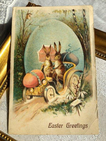 画像1: Postcard  イースター 自動車で大きな卵を運ぶウサギさん (1)