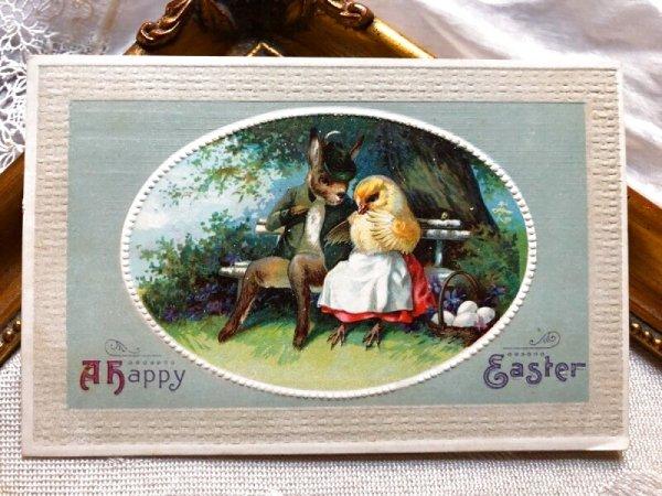 画像1: Postcard  イースター 恋するウサギさんとヒヨコさん Ellen Clapsaddle (1)