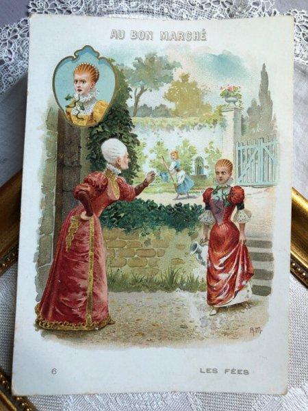 画像1: Bon Marche   ボンマルシェカード 童話 LES FEES 仙女たち6 (1)