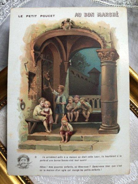 画像1: Bon Marche   ボンマルシェカード 童話 LE PETIT POUCET 親指小僧3 (1)