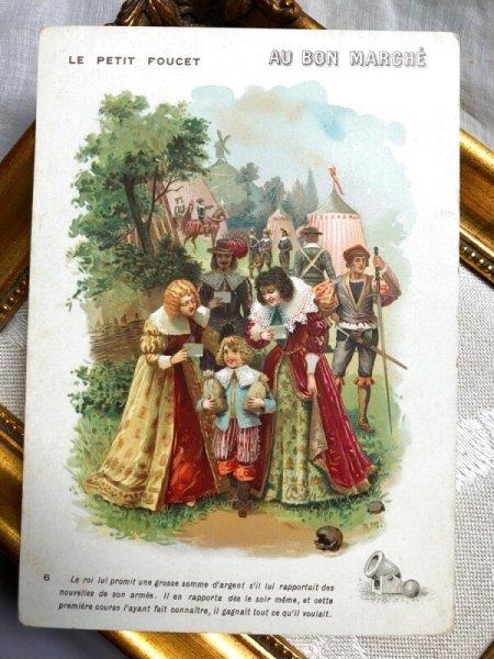 画像1: Bon Marche   ボンマルシェカード 童話 LE PETIT POUCET 親指小僧6 (1)