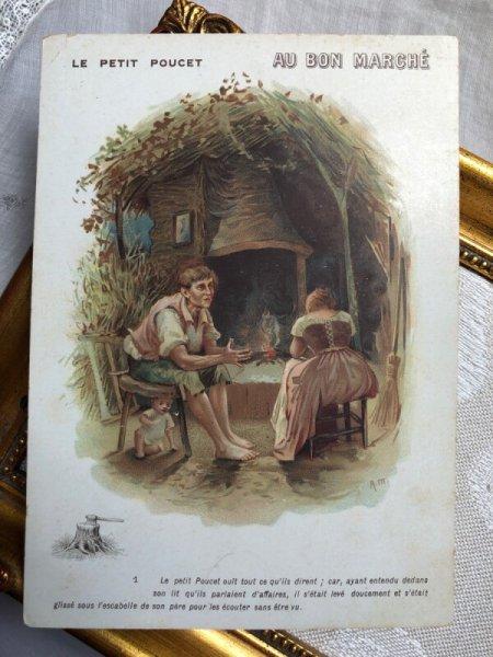 画像1: Bon Marche   ボンマルシェカード 童話 LE PETIT POUCET 親指小僧1 (1)