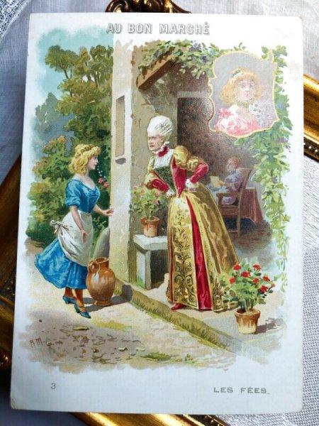 画像1: Bon Marche   ボンマルシェカード 童話 LES FEES 仙女たち3 (1)