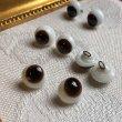 画像8: アメリカより発送商品:Antique Glass Eyes アンティーク ジャーマングラスアイ 黒・茶色 ポンチ目 グーグリー 12mm (1組・2個) (8)