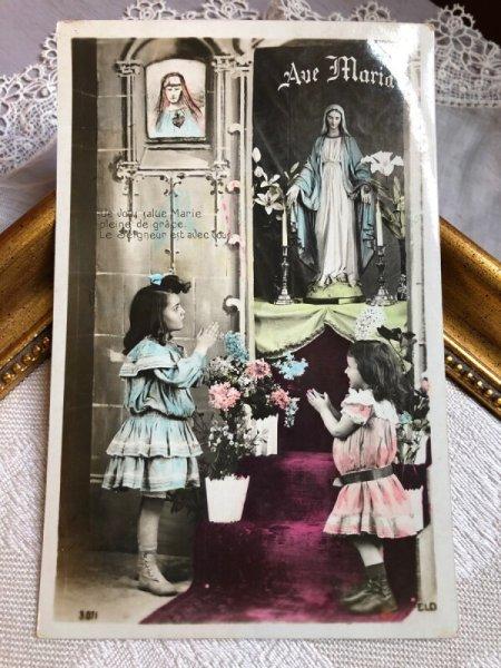 画像1: Postcard マリア像にお祈りをする女の子 フランス1910年 (1)