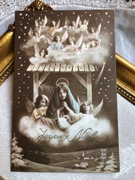 画像1: Postcard クリスマス 聖母子を祝福する天使たち フランス (1)