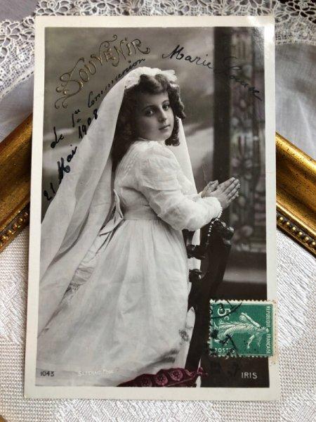 画像1: Postcard 初聖体の女の子 フランス1908年 (1)
